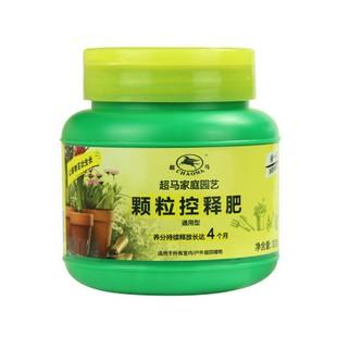 贝怡乐 全元素缓释肥花肥 复合有机肥 花卉盆栽通用型缓释肥料