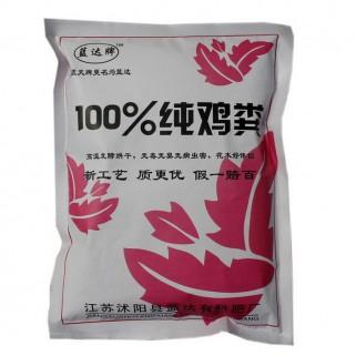 磷酸二氢钾.叶面肥花肥磷肥.钾肥复合肥 蔬菜果树花卉通用肥料
