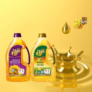 福临门1.8L葵花籽油 非转基因压榨食用油 健康天然葵花油 批发