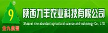 陕西九丰农业科技有限公司